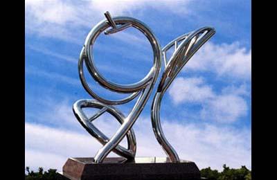 [メタルアート]二十世紀梨感謝の碑